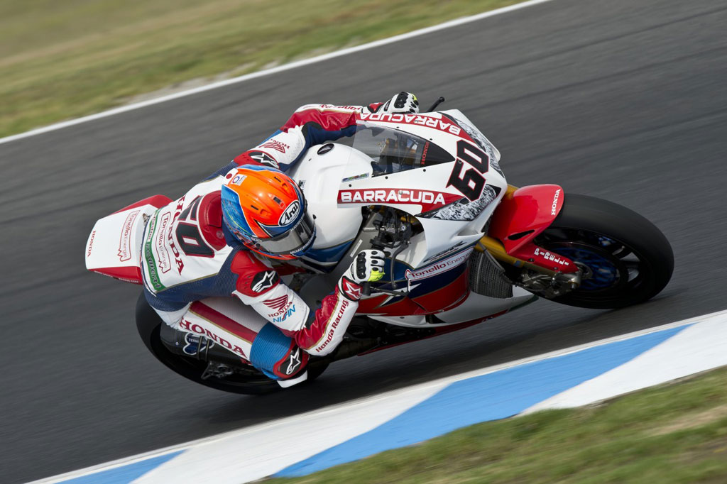 2016 Phillip Island test