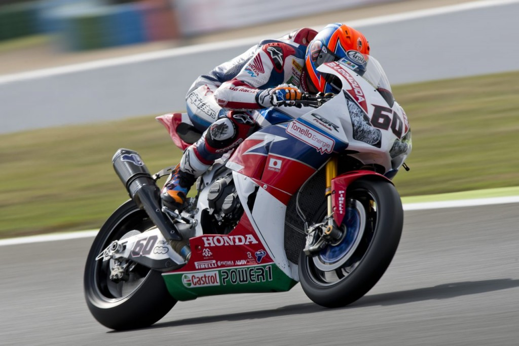 2016 Magny-Cours Friday